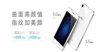 Meizu Lepas Dua Smartphone Baru U10 dan U20