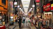 Jelang Musim Dingin, Jepang Kalahkan Eropa Favorit Liburan