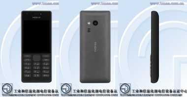 Feature Phone Nokia Siap Masuk ke Pasaran