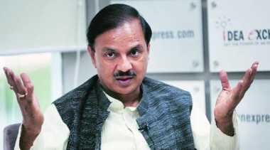 Menteri Kebudayaan India Larang Turis Asing Pakai Rok