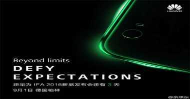 1 September, Huawei Siapkan Smartphone Material Logam