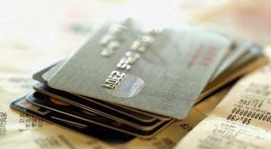\TERPOPULER: Bijak Gunakan Kartu Kredit\