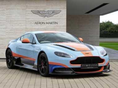 1 dari 5 Aston Martin Vantage GT12 'Gulf' Dijual Rp7,5 M