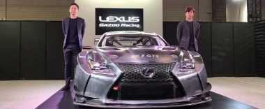 Lexus Pamer Tampang Gahar Mobil Balap RC F GT3