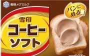 <i>Wow</i>! Jepang Luncurkan Selai Roti Berbahan Dasar Kopi