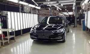 Cara Kerja Grille Pintar BMW