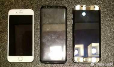 Perbandingan Ukuran Galaxy S8 dengan S7 Edge dan iPhone 7