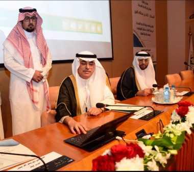 Diduga Nepotisme, Mantan Menteri Pelayanan Publik Arab Saudi Diselidiki