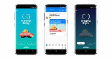 Keren, Aplikasi Ini Bakal Bantu Pengguna Balas Chat