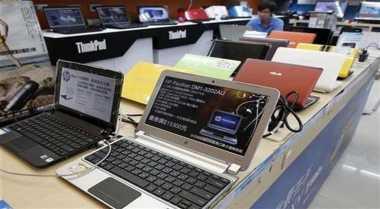 \INSPIRASI BISNIS: Banyaknya Peluang Keuntungan di Rental Komputer\