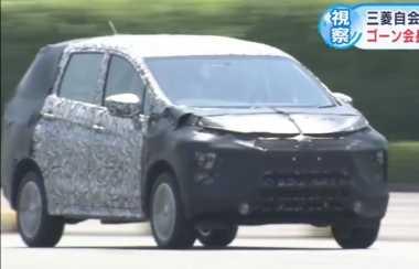 Carlos Ghosn Pantau Langsung Pengujian Mitsubishi XM Concept di Jepang