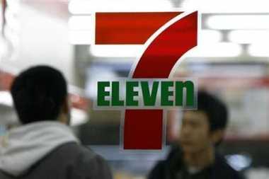 \Apa Langkah Charoen Pokphand bila Gagal Akuisisi 7-Eleven?\