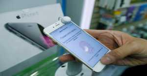Ungguli Samsung, iPhone 8 Gunakan Sensor Sidik Jari di Bawah Layar