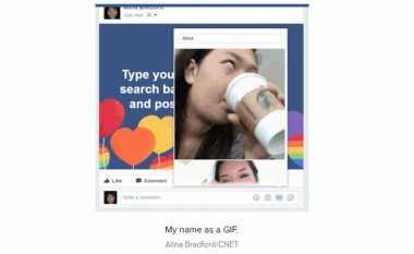 Fitur Menarik yang Bisa Dimainkan di Facebook New GIF