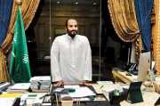 Pergantian Putra Mahkota Arab Saudi dan Dampak terhadap Ekonomi
