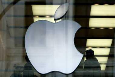 iOS 11 Beta Resmi Diluncurkan, Apa Saja Keunggulannya?