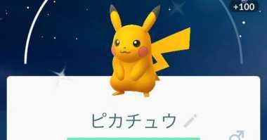 Wow! Pokemon GO Lepas Karakter Pikachu untuk Gamer