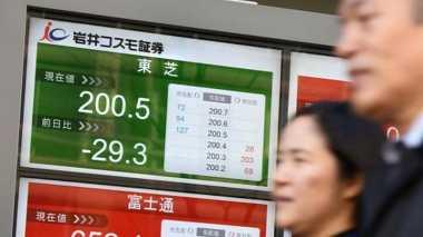 "\   Bursa Asia Menguat ""Malu-Malu"" Menanti Keputusan The Fed\"