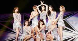 LIRIK LAGU: Girls Generation - <i>All Night</i>