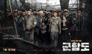 Dianggap Gagal di Korea Selatan, <i>Battleship Island</i> Tembus USD1 Juta di Amerika Utara