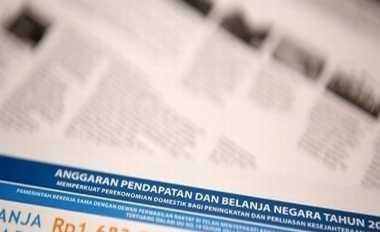\   Ingin Sejahterakan Guru di Daerah, Pemerintah Anggarkan Rp59,2 Triliun   \