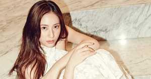 Rating Turun, Drama Terbaru Krystal F(X) Tak Punya Alur Cerita yang Konsisten