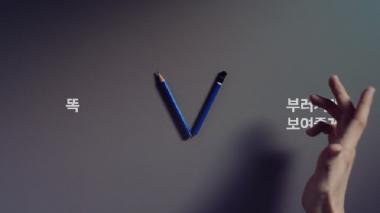 Ada-Ada Saja! LG Sindir Samsung Lewat Video Teaser Terbaru