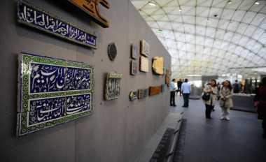 Melihat Harta Karun Peninggalan Islam di Museum Louvre Prancis