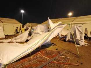 Badai di Arafah Diprediksi hingga Senin Sore, Pemerintah Saudi: Situasi Aman