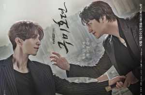 Intip Sengitnya Lee Dong Wook amp; Kim Bum di Poster Tale of the Nine Tailed