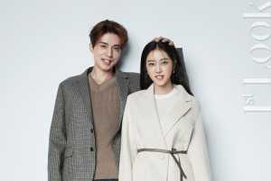 Kesan Pertama Jo Bo Ah pada Lee Dong Wook: Ketampanannya Tak Masuk Akal