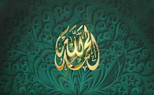 Ini Arti dan Makna Nama-Nama Allah dalam 99 Asmaul Husna