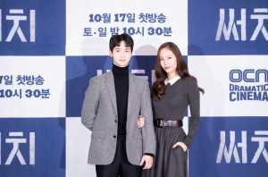 Adu Akting dengan Krystal, Jang Dong Yoon Akui Ngefans f(x) sejak Belum Debut