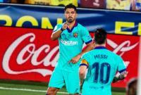 Messi Kesal Barcelona Biarkan Suarez Pergi, Sergi Roberto: Itu Hal yang Wajar