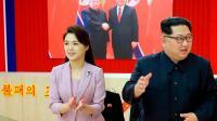 Menghilangnya Istri Kim Jong-un Jadi topik Gosip di Korut