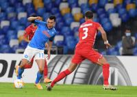 Napoli Dipermalukan AZ Alkmaar di San Paolo