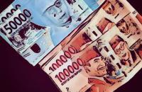 AS Suntik Dana Rp28 Triliun ke Lembaga Pengelola Investasi RI
