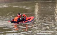 Bocah 11 Tahun Hilang Terseret Arus Kali Banjir Kanal Barat