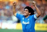 5 Momen Ikonik Diego Maradona Sepanjang Karier Sepakbolanya