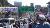 Soal Kerumunan Massa Megamendung, Polda Jabar: Ada Unsur Pidana