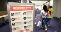 Taiwan Batasi Kedatangan Pekerja Migran Indonesia Setelah Lonjakan Covid-19