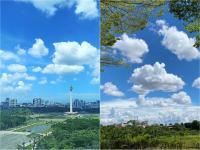 Cerahnya Langit Jakarta Jadi Trending Topic, Fotonya Menakjubkan