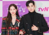 Cha Eun Woo dan Moon Ga Young Rasakan Tekanan Besar Bintangi True Beauty