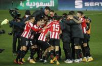 Pelatih Athletic Bilbao: Mustahil Menang atas Real Madrid Tanpa Menderita