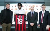 AC Milan Resmikan Transfer Soualiho Meite