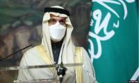 Arab Saudi Optimis Bakal Jalin Hubungan Baik dengan AS Pemerintahan Biden