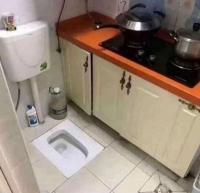 Aneh, Ada Toilet Jongkok di Dapur