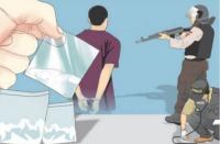 Oknum Anggota DPRD Tanah Laut Ditetapkan Tersangka Narkoba