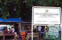 Peninggalan Keraton Kanoman, Lonceng Perunggu Hadiah Thomas Raffles hingga Sumur Bertuah