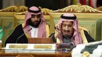 Donor Organ, Raja Salman dan Pangeran MBS Harap Diikuti Rakyat Saudi